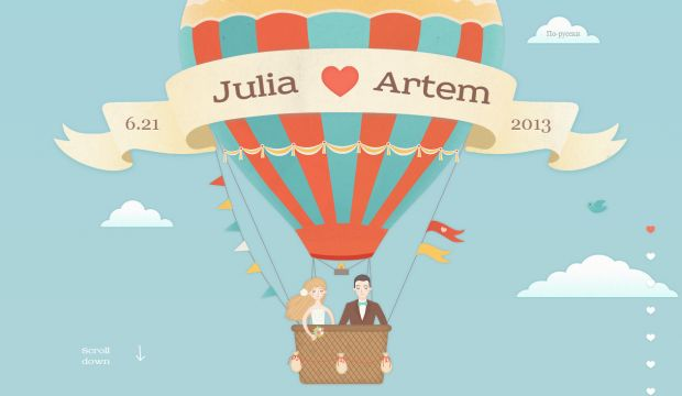 Artem and Julias wedding website