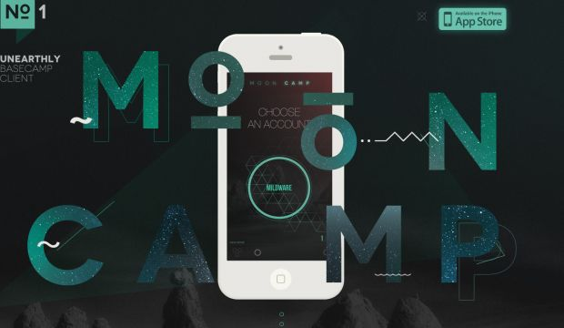 Mooncamp - unearthly Basecamp client for iPhone